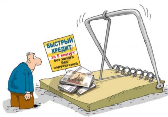 Кредит пенсионеру телефон