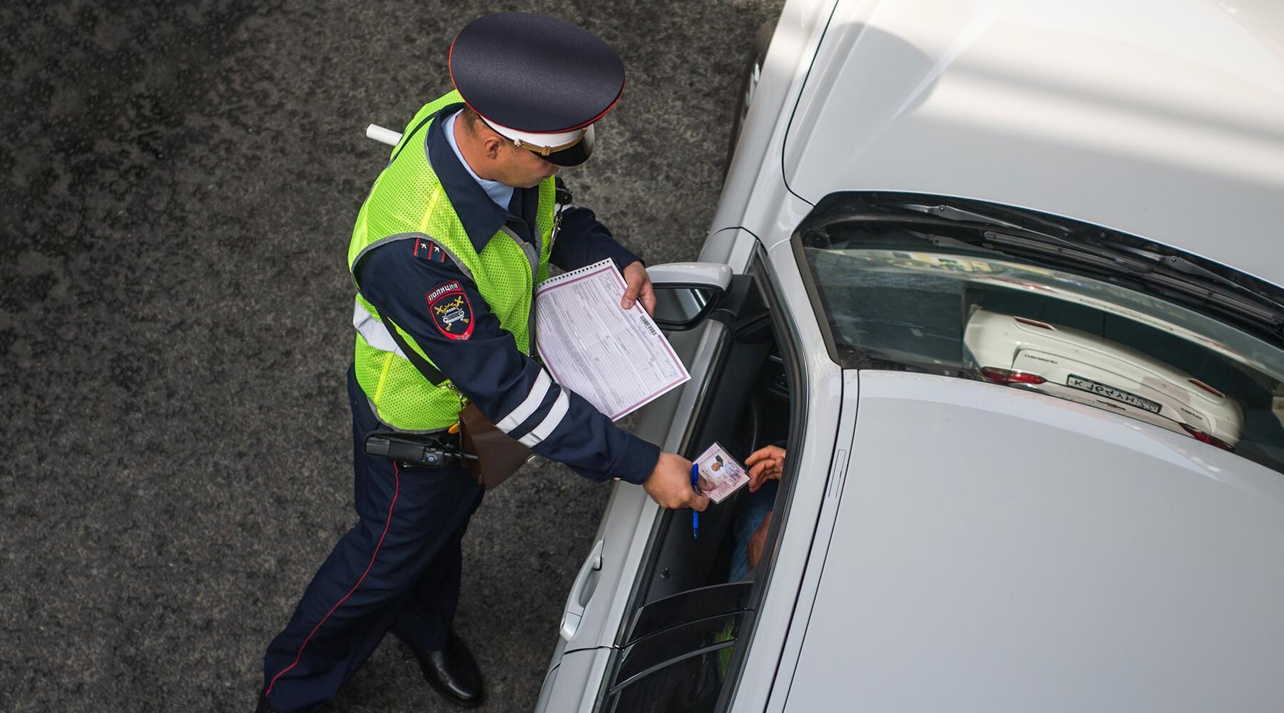 белье новые изменения в гаи и водители 2017 многих статьях основной